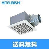 三菱電機[MITSUBISHI]天井換気扇/天井扇 VD-20ZH9 左排気型・低騒音タイプ ボディ...