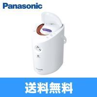 パナソニック[Panasonic]スチーマーナノケア[2Wayタイプ] EH-SA67-P 電源方式...