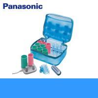 パナソニック[Panasonic]ホットカーラー EH9402P-A 直径35mmの特大カーラーでエ...