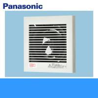 パナソニック[Panasonic] パイプファンスタンダードタイプ FY-08PD9D 格子ルーバー...