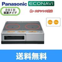 パナソニック[Panasonic]据置IHクッキングヒーター 2口IHKGタイプ KZ-D60KG ...