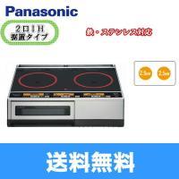 パナソニック[Panasonic]据置IHクッキングヒーター 2口IH200V・15Aタイプ KZ-...