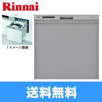 リンナイ[RINNAI]ビルトイン食器洗い乾燥機 RKW-404A-SV  電源電圧:AC100V ...