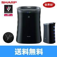 シャープ[SHARP]プラズマクラスター空気清浄機[蚊取空清]FU-GK50-B ブラック 床置形 ...