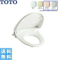 [TOTO]暖房便座ウォームレット TCF116(大型・標準兼用) 11ウォームレットS カラーを選...