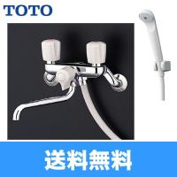 [TOTO]2ハンドルシャワー混合水栓 TMS25C 2ハンドルシャワー水栓 スプレーシャワー(節水...