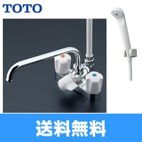 [TOTO]デッキ型2ハンドルシャワー混合水栓 TMS26C 一般地仕様 一時止水なしタイプ 湯水芯...