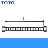 [TOTO]連結管(パッキン付き) TN65LX75 (銅管のめっき仕様)