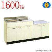 寸法 水槽1,000×ガス台600×奥550×高800+90mm (水槽部の深さは160mm・ガス台...
