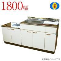 ・品番  SK-1800  ・寸法  1800×550×800(mm)  (水槽部の深さは160mm...