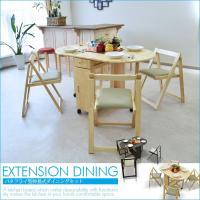 ■材質 ラバーウッド ■サイズ テーブル:幅33~135 奥行き85 高さ74cm チェアー:幅46...