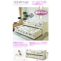 ■材質 パイン無垢材  ■サイズ 親ベッド:幅105 奥行205 高88cm 子ベッド:幅102 奥...