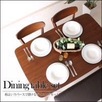 ■材質 ウォールナット突板(天板・イス背もたれ・座面(板座)) ラバーウッド無垢材 ■サイズ テーブ...