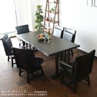 [和風 ダイニング]  ■材質 ラバーウッド無垢材 ■サイズ テーブル:幅190x奥行100x高さ6...