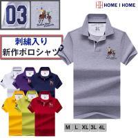 ポロシャツ メンズ 長袖 無地 刺繍 ストレッチ ビジネス ゴルフウェア カジュアル 多色 大きいサ...