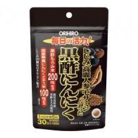 【送料無料】しじみ高麗人参セサミンの入った黒酢にんにく|オリヒロ|150粒入|30日分