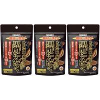【送料無料】しじみ高麗人参セサミンの入った黒酢にんにく|オリヒロ|150粒入(30日分)×3個セット