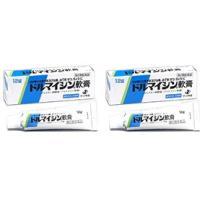 【送料無料】 ドルマイシン軟膏|12g入×2個セット|第2類医薬品|ゼリア新薬