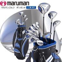 (日本正規品)(新品)マルマンゴルフ ダンガンX ゴルフクラブセット maruman GOLF CLUB SET ドライバー フェアウェイウッド ユーティリティ アイアン ウェッジ