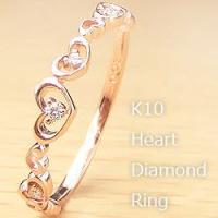 ハートピンキーリング 人気 1号〜 ハートモチーフ ダイヤモンド 指輪 10金 通販 ネットショップ...