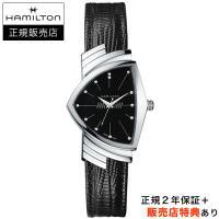 """1950年代、世界初の電気式腕時計として登場したベンチュラ。その後のクォーツ時計の登場などによる""""脱..."""