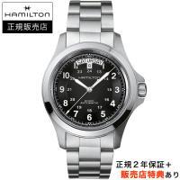リューズガードが特徴のカーキ・キング。デイデイト表示を加えながら価格も抑えたまさに実用機械式時計。む...