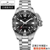 """人気のハミルトン・カーキシリーズに久々の完全防水モデルが登場。アメリカ海軍の特殊潜水部隊 """"フロッグ..."""