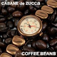 コーヒービーンズはその名の通りコーヒーをテーマにデザインされた可愛いブレスレットウォッチ。コーヒー豆...