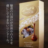 リンドール(LINDOR)は、 リンツ(Lindt)とフランス語で金(ゴールド)を表すオール(Or)...
