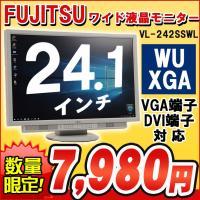 【解像度1920×1200】 【VGA DVI対応】 【スピーカー搭載】 【エコ機能】 【送料無料(...