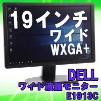 【WXGA+ 解像度1440×900】【VGA×1 DVI×1 】【送料無料 (一部地域を除く)】★...