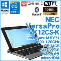 中古 タブレットPC NEC VersaPro VK12CS-K Windows10 Core M-5Y71 メモリ4GB SSD128GB Wi-Fi Webカ..