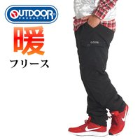 お洒落/部屋着/スポーツ/暖かい ズボン  人気のOUTDOORのカーゴパンツ裏フリースは変わらぬデ...
