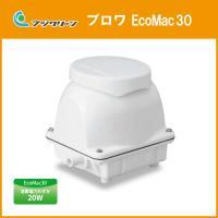 【商品明細】 ■ 品番:EcoMac30  ■ 耐久性抜群のフジクリーン(旧マルカ)製ブロワーです。...