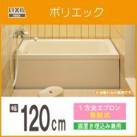 【品番】 右排水・正面エプロン:PB-1202AR/L11-J2  【寸法】 ・幅:1,200mm ...