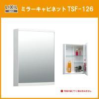 ■ コンパクトサイズの収納付ミラーキャビネットです。 ■ 品番:TSF-126 ■ 定価:11,55...