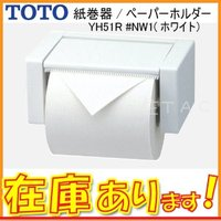 ≪紙巻器≫  ■色:ホワイト #NW1 ■素材:樹脂製 ■ワンタッチ機能付 ■ワンハンドカット機能付...