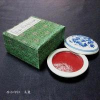 ■サイズ■一両装(約30g)箱 85×85×42mm 緑布貼箱