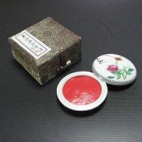 ■店長からの一言■漢字・仮名・水墨画と幅広くご利用いただける印泥です。