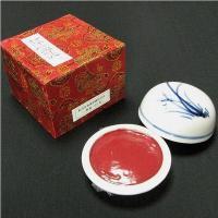■サイズ■一両装(約30g)箱 90×90×50mm 印泥の中でも一番よく用いられる色で、漢字・仮名...