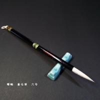 ■店長からの一言■腰が強く墨持ちが良いのが特徴。漢字書には欠かせない立体感のある線と輪郭が表現できる...