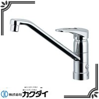 ◆商品の仕様◆ 117-051 シングルレバー混合栓(給湯制限機能シングルレバー・分水孔付) 取付方...