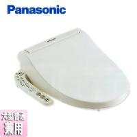 CH931SPF パナソニック ◆【台数限定】【SALE】シャワートイレ[ビューティトワレ][大型・...
