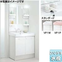 FTVN-750-MFTX-751YF INAX 【最安値挑戦中】洗面化粧台セット オフト[間口75...