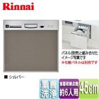 RKW-402GP-ST リンナイ 【SALE】ビルトイン食器洗い乾燥機[スライドオープンタイプ][...