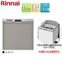 RKW-404A-SV リンナイ 【SALE】ビルトイン食器洗い乾燥機[スライドオープンタイプ][幅...