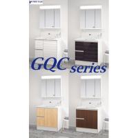 ファーストプラス 激安洗面化粧台 三面鏡 GQC755HSXXAFP+GQC75C3SPKMFP 幅750・900 片引出収納 現金決済でさらに値引き   即日出荷可能