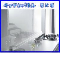 キッチンパネル W1855×H935×T2.4 不燃メラミン化粧板  即日出荷可能