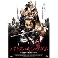 ●出演:アレクサンドル・イヴァシケビッチ(2010年作・カラー・100分・日本語字幕)