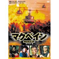 ●出演:クリストファー・ウォーケン(1991年作・カラー・104分・日本語吹き替え付)